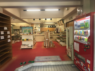 This ryokan had a store well-stocked with pilgrim supplies